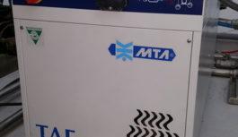 Serwis Naprawa Chiller MTA